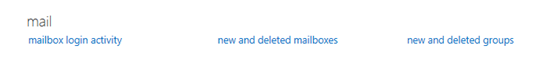 office_admin_mail