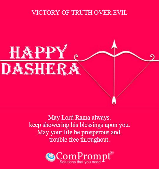 comprompt-dashera-2015
