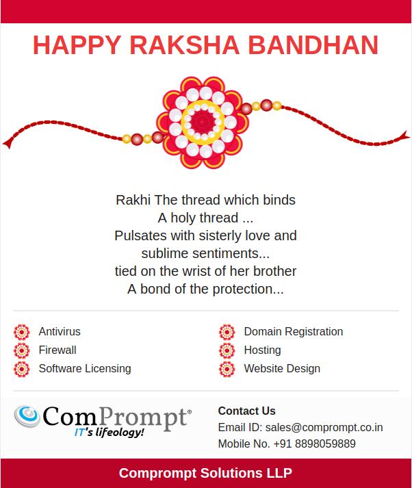 comprompt raksha bhandhan 2017